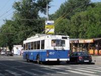 Москва. ТролЗа-5275.05 №4517