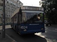 Москва. ТролЗа-5275.05 №4524