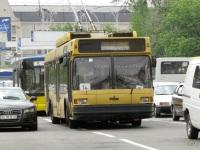 Киев. МАЗ-103Т №1721
