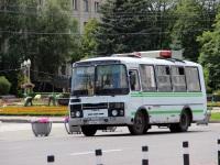 Ставрополь. ПАЗ-32054 у790кт