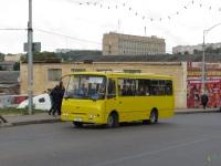 Смоленск. Богдан А09204 у327ме