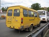 Смоленск. ГАЗель (все модификации) ав745