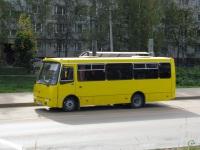Смоленск. Богдан А09204 у313ме
