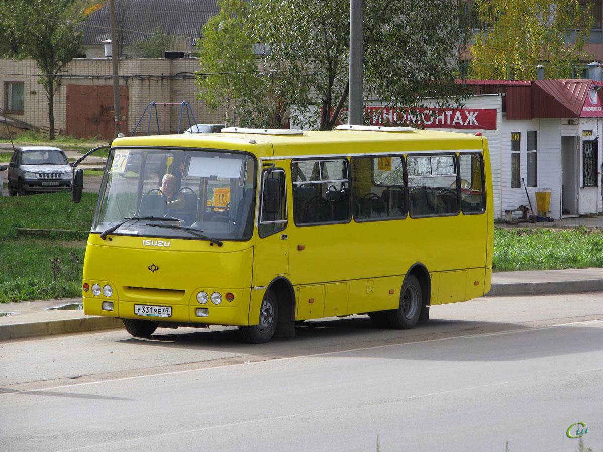 AutonevaRU  Автосалоны Петербурга