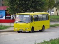 Смоленск. Богдан А09204 у320ме