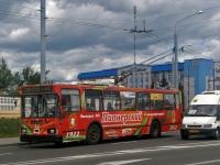 Гродно. АКСМ-201 №35