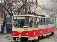 Татра-Юг №1915