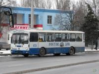 Ростов-на-Дону. Mercedes O305 о283су