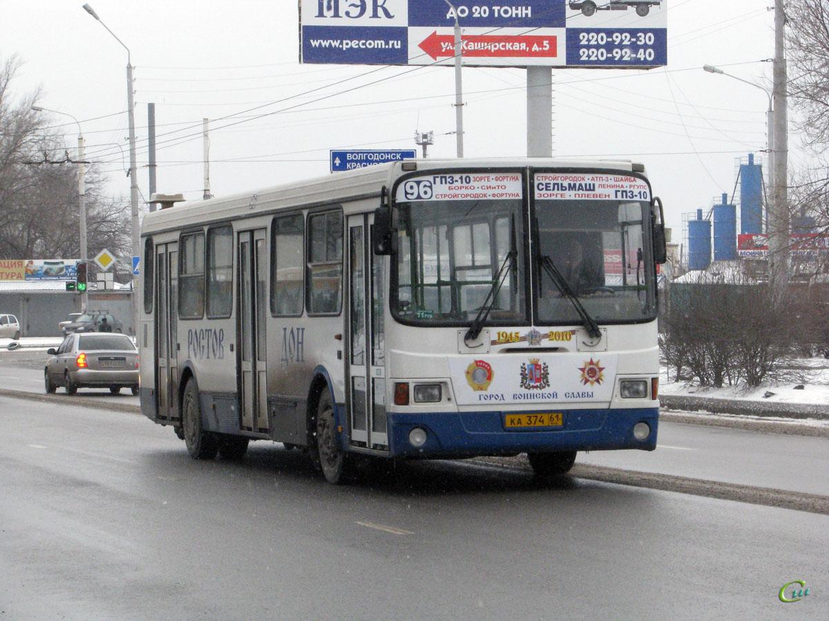 Ростов-на-Дону. ЛиАЗ-5256.26 ка374