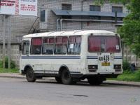 Тверь. ПАЗ-3205 ам439