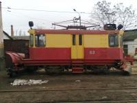 Николаев. ГС-4 (КРТТЗ) №63