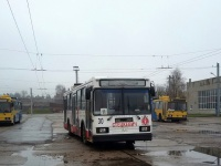 Гродно. АКСМ-20101 №30