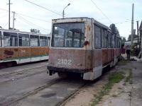 Николаев. 71-605 (КТМ-5) №2102