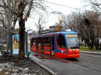 Москва. 71-623-02 (КТМ-23) №2638