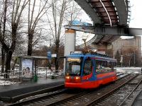 Москва. 71-623-02 (КТМ-23) №2601
