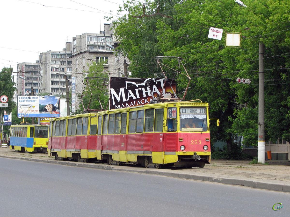 Тверь. 71-605А (КТМ-5А) №253, 71-605А (КТМ-5А) №254