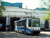 Орск. 71-608К (КТМ-8) №336