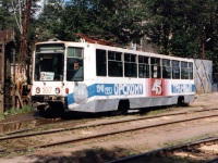 Орск. 71-608К (КТМ-8) №337