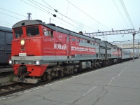 Хабаровск. 2ТЭ10МК-3245