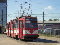 Санкт-Петербург. ЛВС-86К №5048