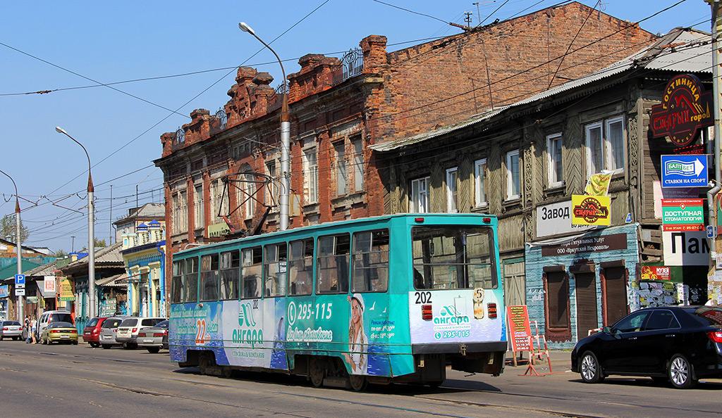Иркутск. 71-605А (КТМ-5А) №202