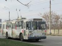 ЗиУ-682В00 №407