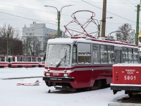 Санкт-Петербург. ПР №5707