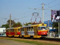 Краснодар. Tatra T3SU №064