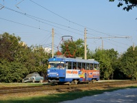 Краснодар. Tatra T3SU №090