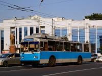 Краснодар. ЗиУ-682Г-016 (012) №063
