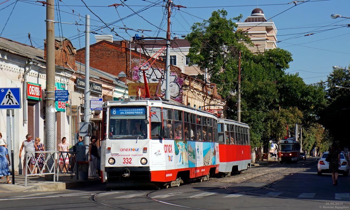 Краснодар. 71-605 (КТМ-5) №332