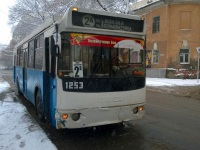 Саратов. ЗиУ-682Г-016.02 (ЗиУ-682Г0М) №1253