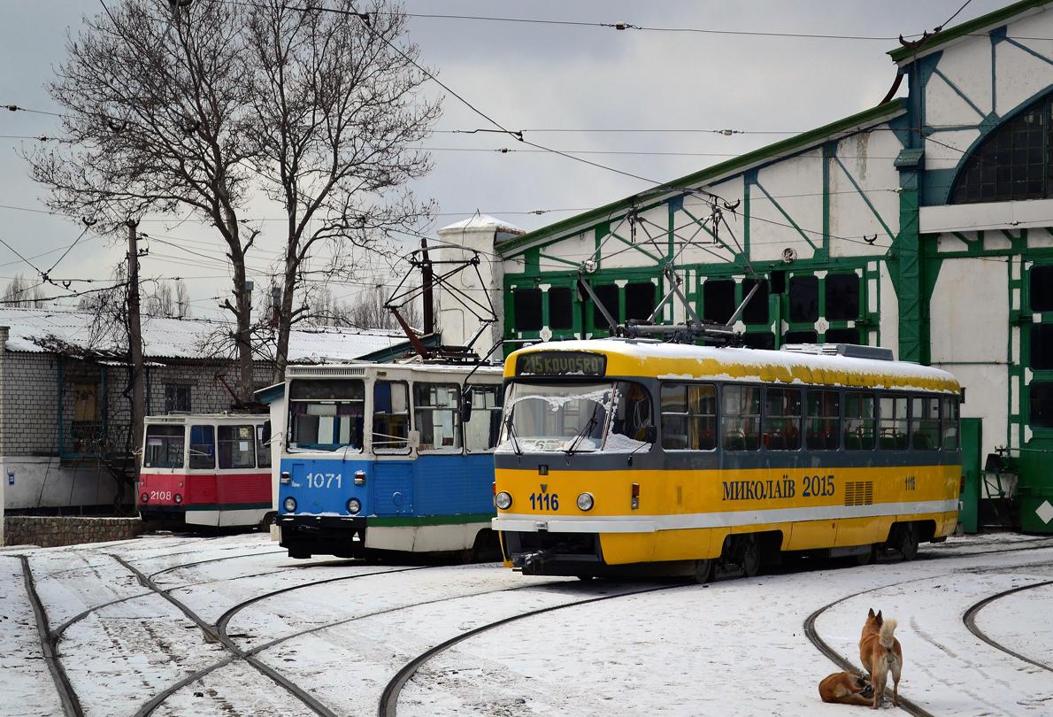 Николаев. 71-605 (КТМ-5) №1071, 71-605 (КТМ-5) №2108, Tatra T3M.03 №1116