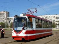 Санкт-Петербург. 71-134А (ЛМ-99АВН) №0521