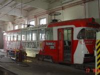 РВЗ-6М2 №05