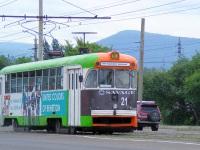 Комсомольск-на-Амуре. РВЗ-6М2 №21