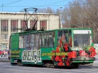 Комсомольск-на-Амуре. 71-132 (ЛМ-93) №45