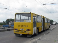 Брянск. Ikarus 280.64 с029вв