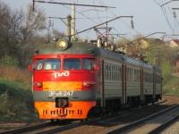 Ростов-на-Дону. ЭР9ПК-247