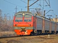 Таганрог. ЭД9М-0224