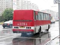 Ярославль. Ikarus 250.59 ве078