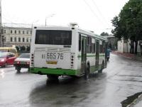 Ярославль. ЛиАЗ-5256.26 ве665