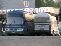 Кострома. Hyundai AeroExpress HSX м299оо, Neoplan N208 Jetliner вс303