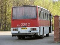 Кострома. Ikarus 256 ам220