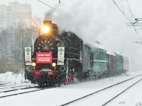 Санкт-Петербург. Эу-683-32