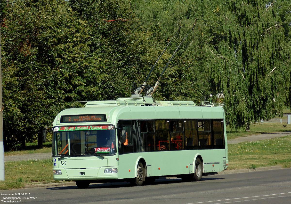 Могилев. АКСМ-32102 №121