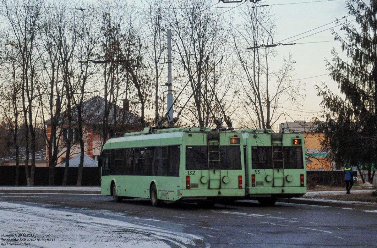 Могилев. АКСМ-32102 №115, АКСМ-32102 №132