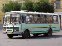 Рязань. ПАЗ-4234 ак612