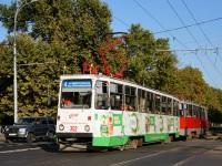 71-605 (КТМ-5) №302