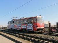 Екатеринбург. 71-405 №830